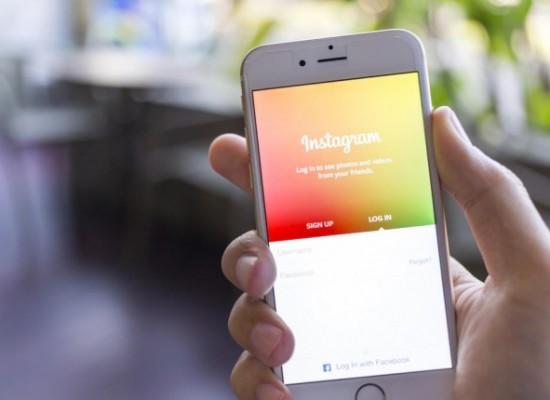 Promova seu negócio pelo Instagram